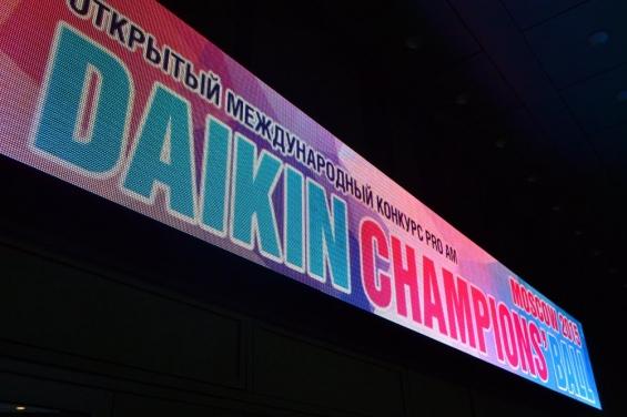 DAIKIN CHAMPIONS BALL