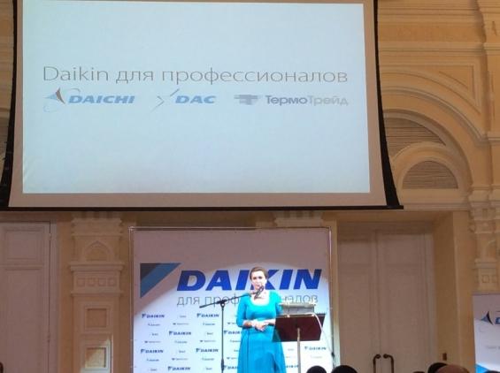 Выступление главы российского представительства DAIKIN - Натальи Шестаковой